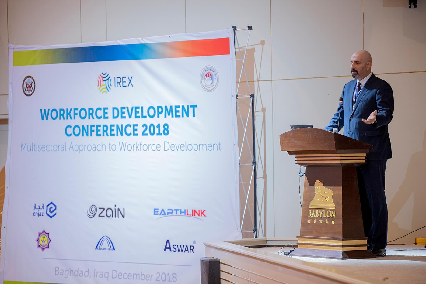 المؤتمر الدولي الأول لتطوير القوى العاملة