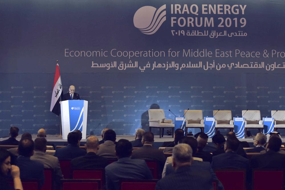 مُنتدى العراق للطاقة