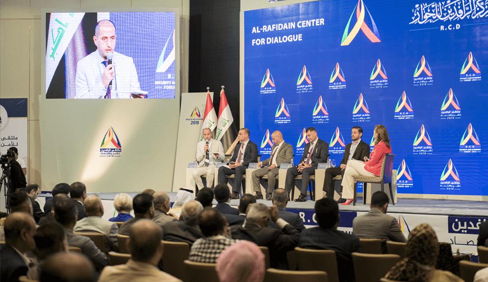 Al Rafidain Forum