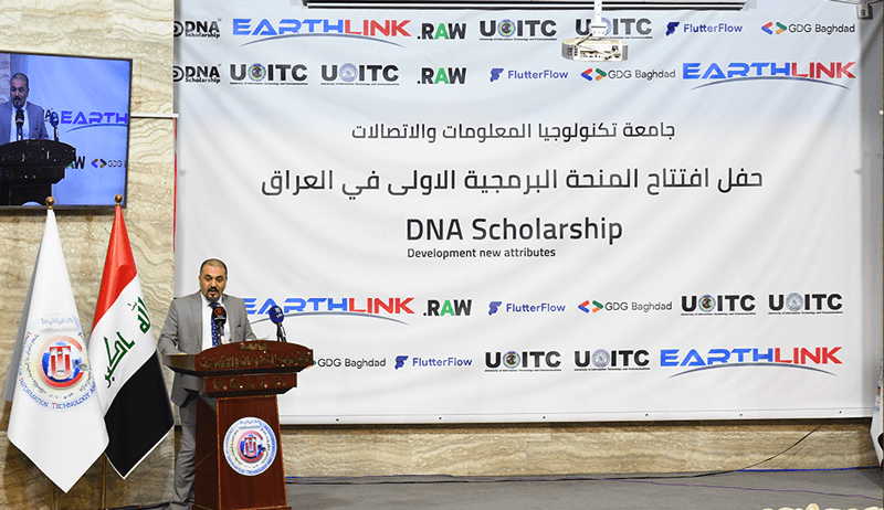 مؤتمر DNA